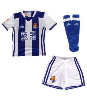 Adidas Real Sociedad Minkit 2016/17