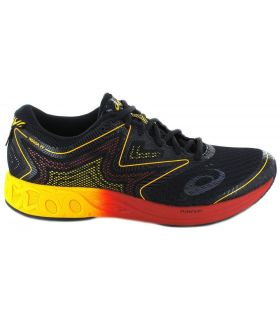 Skechers Bright Racer