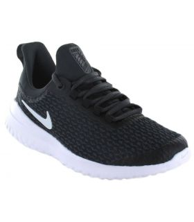 Nike Uudistaa Vastustaja GS