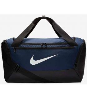 Nike Brasili Azul S