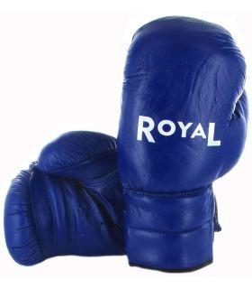 Guantes de Boxeo Royal 1805 Azul Cuero Van Allen Guantes de Boxeo Boxeo Tallas: 10 oz, 12 oz; Color: azul