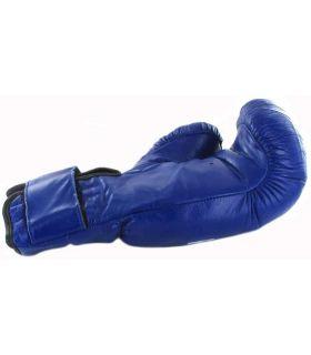 Gants de boxe Royal 1805 en Cuir Bleu de Van Allen de Boxe Gants de Boxe Tailles: 10 oz, 12 oz; Couleur: bleu