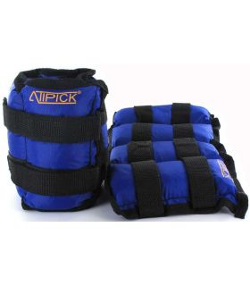 Tobillera lastrada nylon 2x2,25 Kg Atipick Pesas - Tobilleras Lastradas Fitness Color: azul